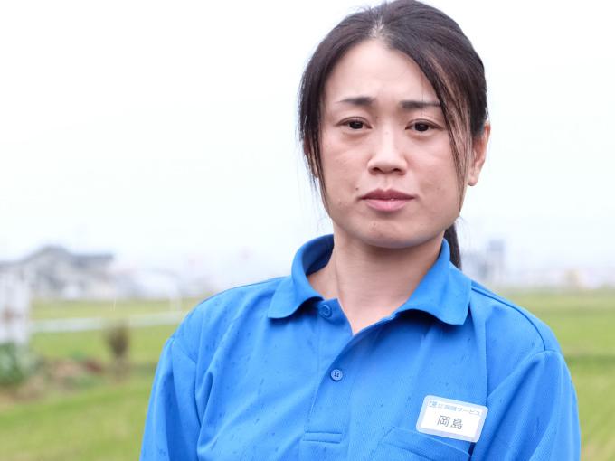 岡島いづみさん 業務部 ビル管理 定期班